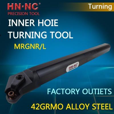 Hainer MRGNR/MRGNL Bore Turning tool
