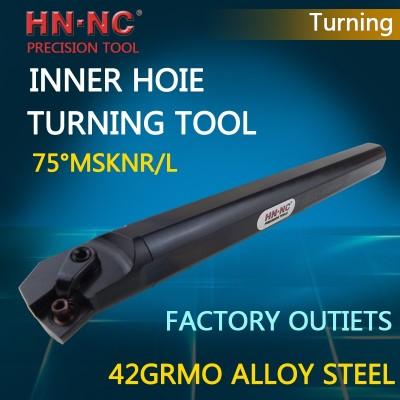 Hainer 75°MSKNR/MSKNL Bore Turning tool