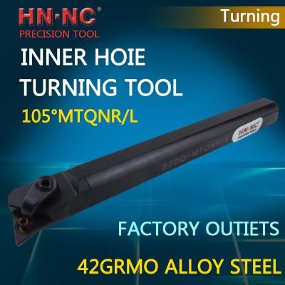 Hainer 105°MTQNR/MTQNL Bore Turning tool