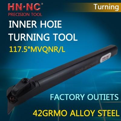 Hainer 117.5°MVQNR/MVQNL Bore Turning tool