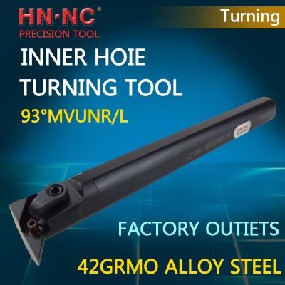 Hainer 93°MVUNR/MVUNL Bore Turning tool