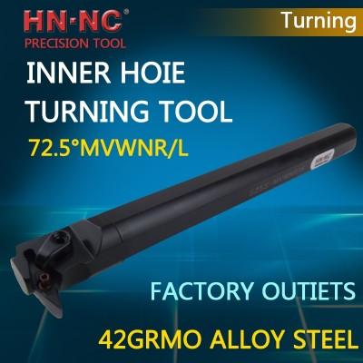 Hainer 72.5°MVWNR/MVWNL Bore Turning tool