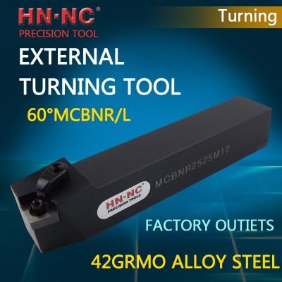 Hainer 60°MCBNR/MCBNL External Turning tool