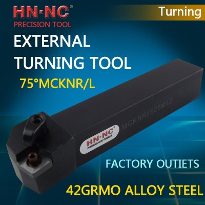 Hainer 75°MCKNR/MCKNL External Turning tool