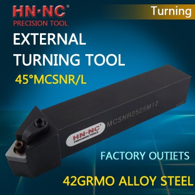 Hainer 45°MCSNR/MCSNL External Turning tool