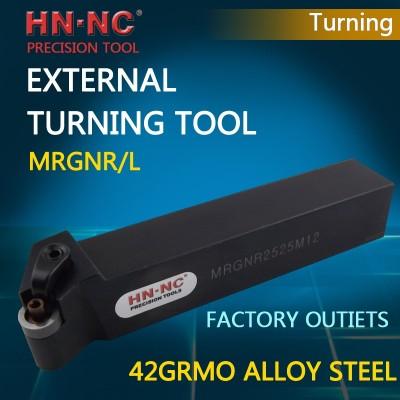 Hainer MRGNR/MRGNL External Turning tool