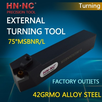 Hainer 75°MSBNR/MSBNL External Turning tool