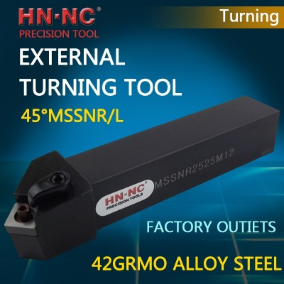 Hainer 45°MSSNR/MSSNL External Turning tool
