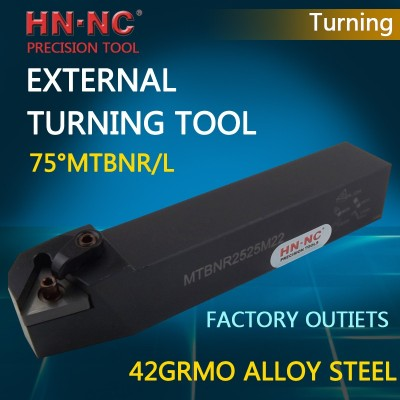 Hainer 75°MTBNR/MTBNL External Turning tool