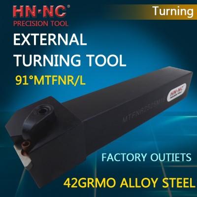 Hainer 91°MTFNR/MTFNL External Turning tool