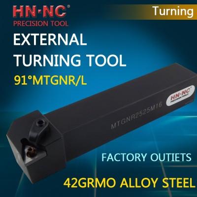 Hainer 91°MTGNR/MTGNL External Turning tool