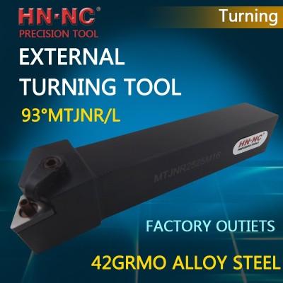 Hainer 93°MTJNR/MTJNL External Turning tool