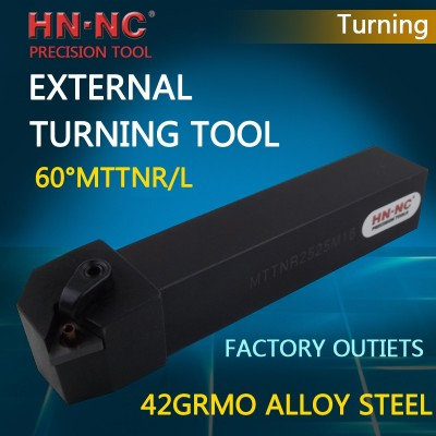 Hainer 60°MTTNR/MTTNL External Turning tool