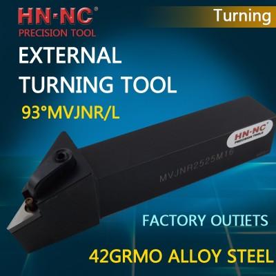 Hainer 93°MVJNR/MVJNL External Turning tool