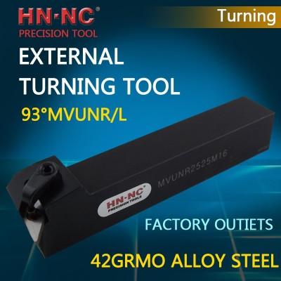 Hainer 93°MVUNR/MVUNL External Turning tool