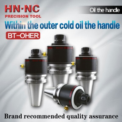 BT-OHER New oil way tool handle