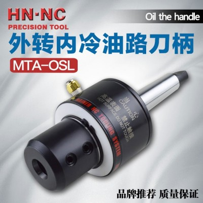 MTA4-OSL25 New oil way tool handle