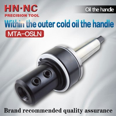 MTA5-OSLN New oil way tool handle