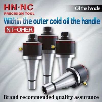 NT-OHER New oil way tool handle