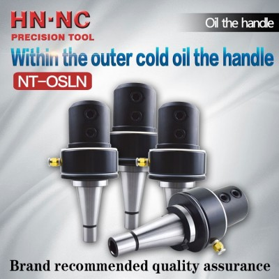 NT-OSLN New oil way tool handle