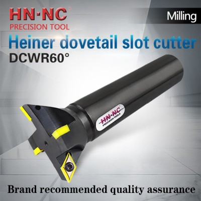 DCWR60 Dovetail groove milling cutter bar