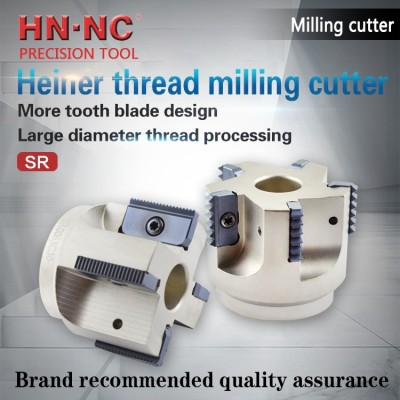 SR63 thread comb milling cutter head