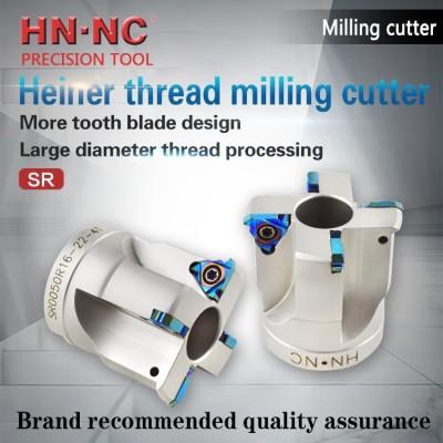 SR0050R16 thread milling cutter head