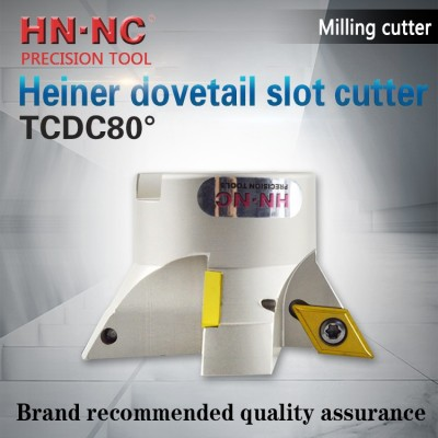 Tcdc80 dovetail groove milling cutter head