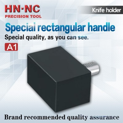 VDI fixed cutter holder A1 designed with rectangle