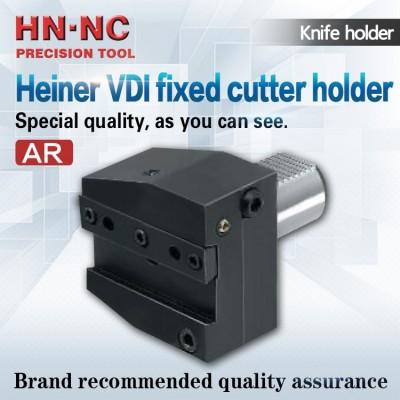 AR VDI fixed cutter holder