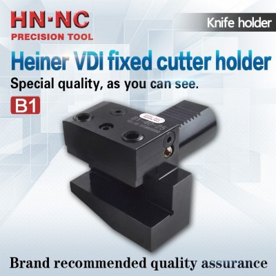 B1-40-25 VDI fixed cutter holder