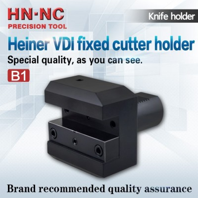 B1-50-25 VDI fixed cutter holder