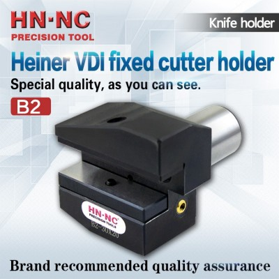 B2-30-20 VDI fixed cutter holder