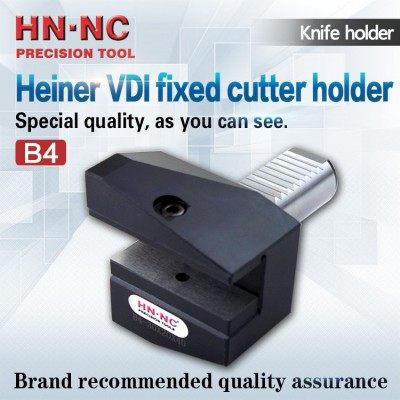 B4-30-20 VDI fixed cutter holder