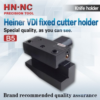 B5 VDI fixed cutter holder