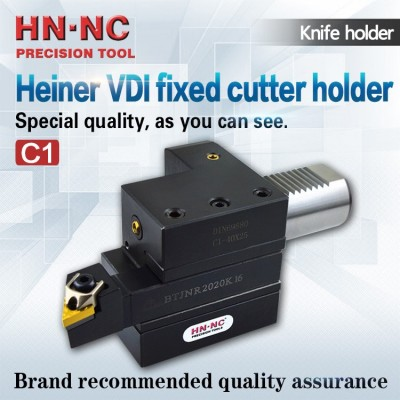 C1-40-25 VDI fixed cutter holder