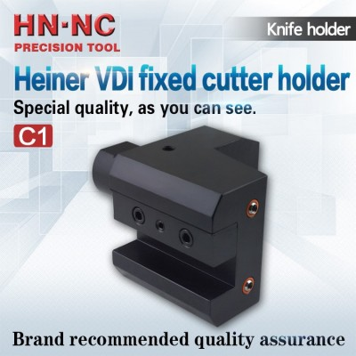 C1-50-25 VDI fixed cutter holder