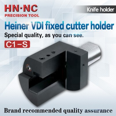 C1-S VDI fixed cutter holder