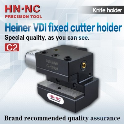 C2-30-20 VDI fixed cutter holder