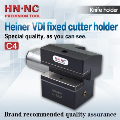 C4-40-25 VDI fixed cutter holder