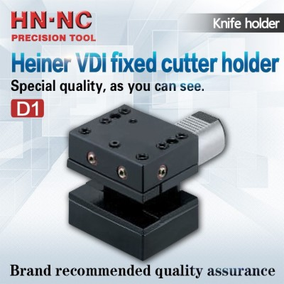 D1 VDI fixed cutter holder