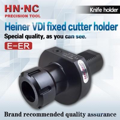 E4-40-ER32 VDI fixed cutter holder