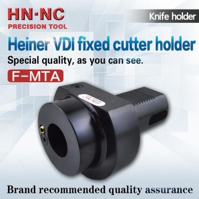 F-50-MTA4 VDI fixed cutter holder