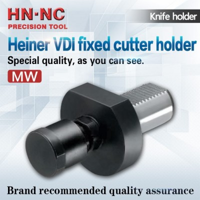 MW VDI fixed cutter holder