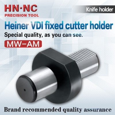 MW-AM VDI fixed cutter holder