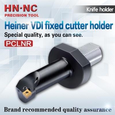 PCLNR VDI fixed cutter holder