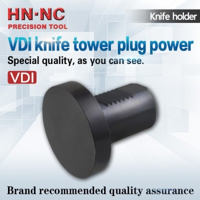 Vdi Knife Tower Plug