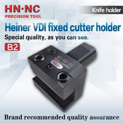 B2 VDI fixed cutter holder