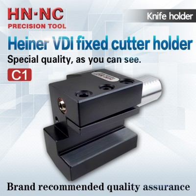 C1 VDI fixed cutter holder