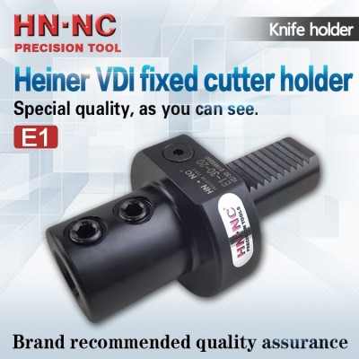 E1 VDI fixed cutter holder